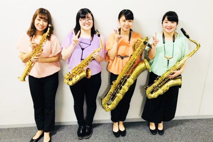 Sourie Saxophone Ensemble(サックス4重奏)