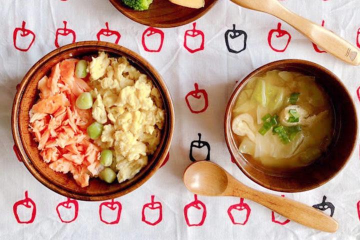 YOKOHAMAWOOD/TomatoBatake