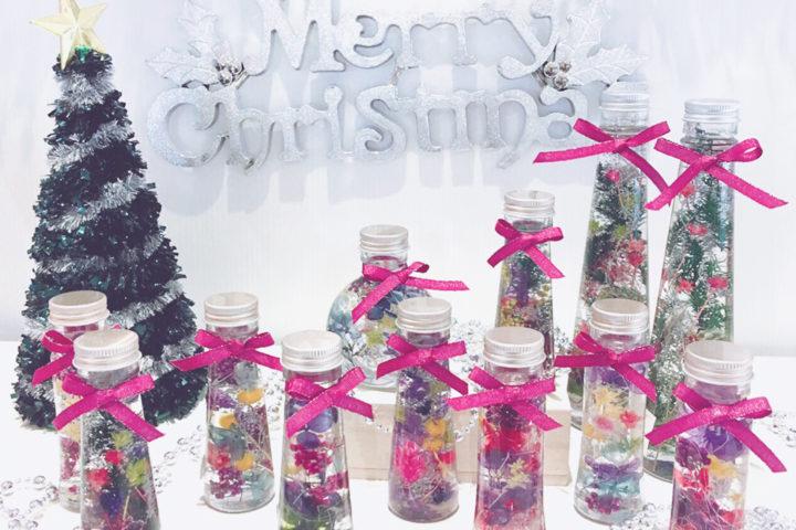 Herbarium Christmas