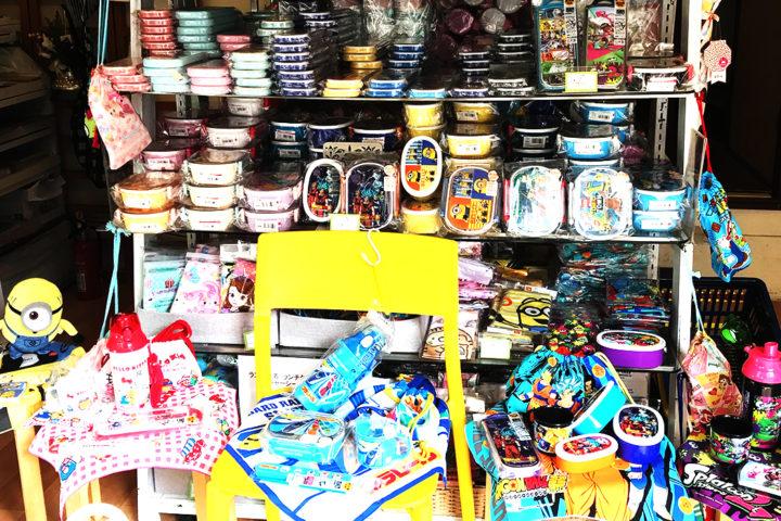 生活雑貨Little Market(リトルマーケット)