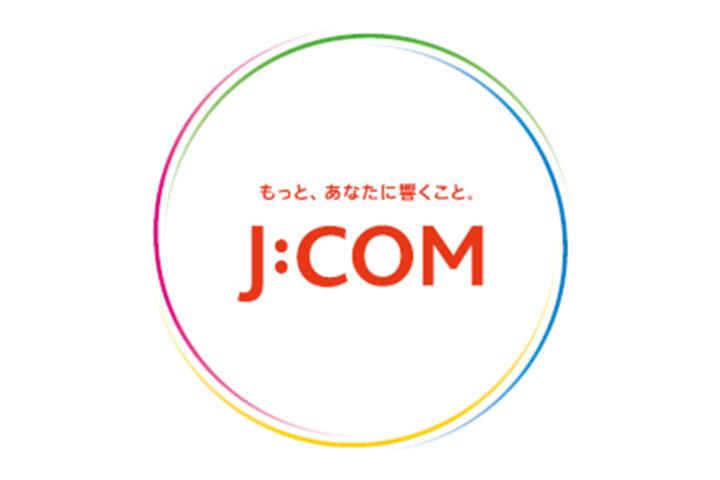 ジェイコムイースト町田・川崎局