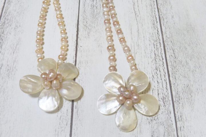 mam's pearl