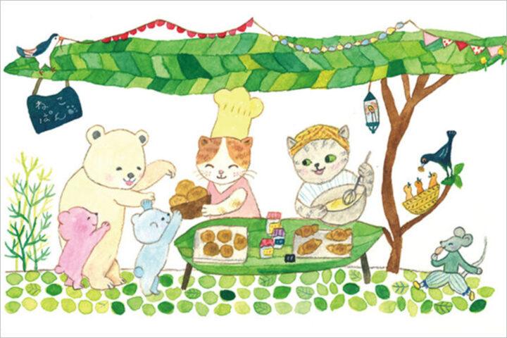 パン祭りイメージ